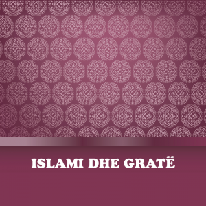 Islami dhe grate- Front Cover